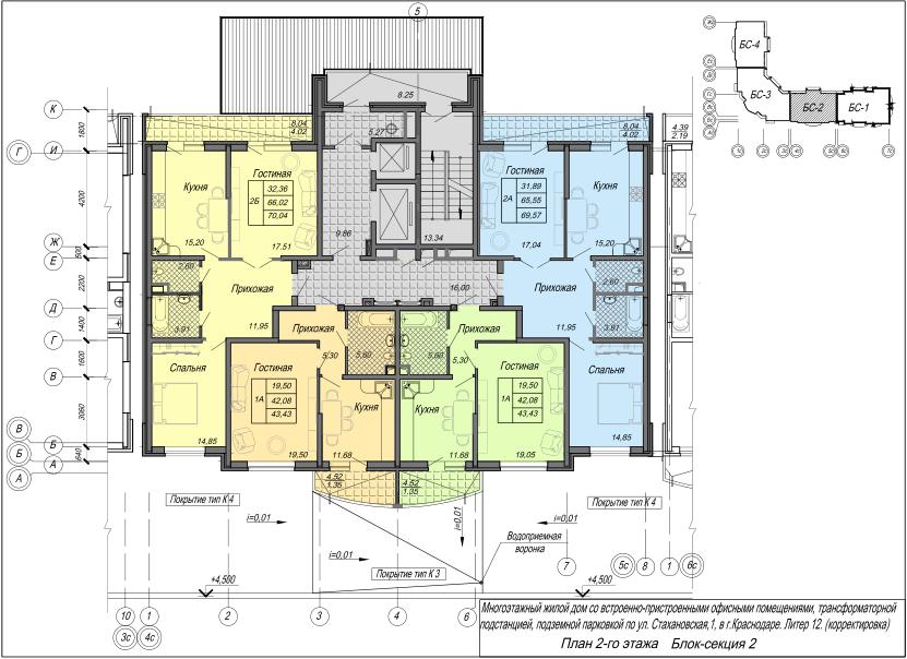 План 2-го этажа БС-2