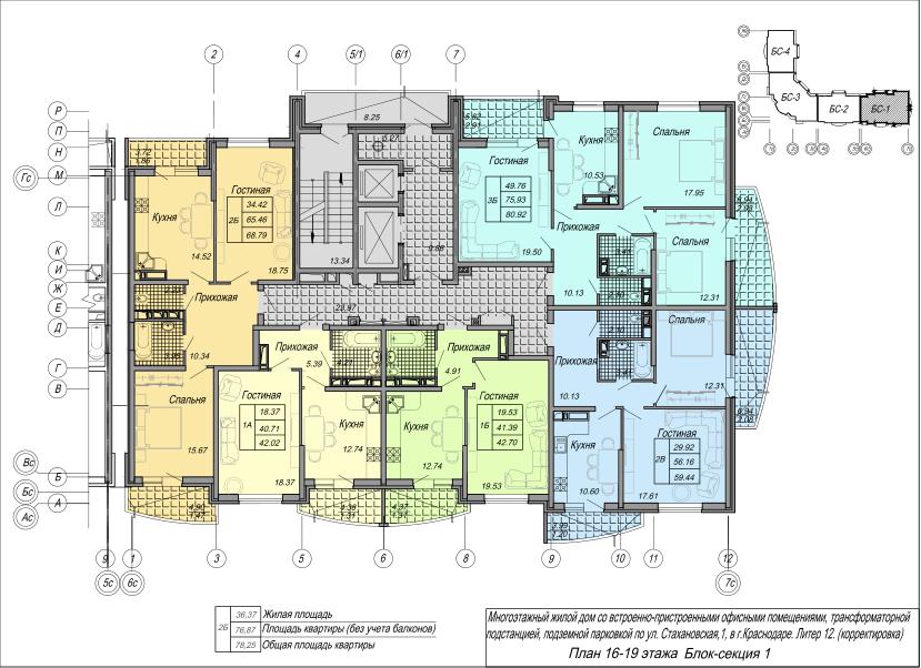 16-19 этаж БС-1