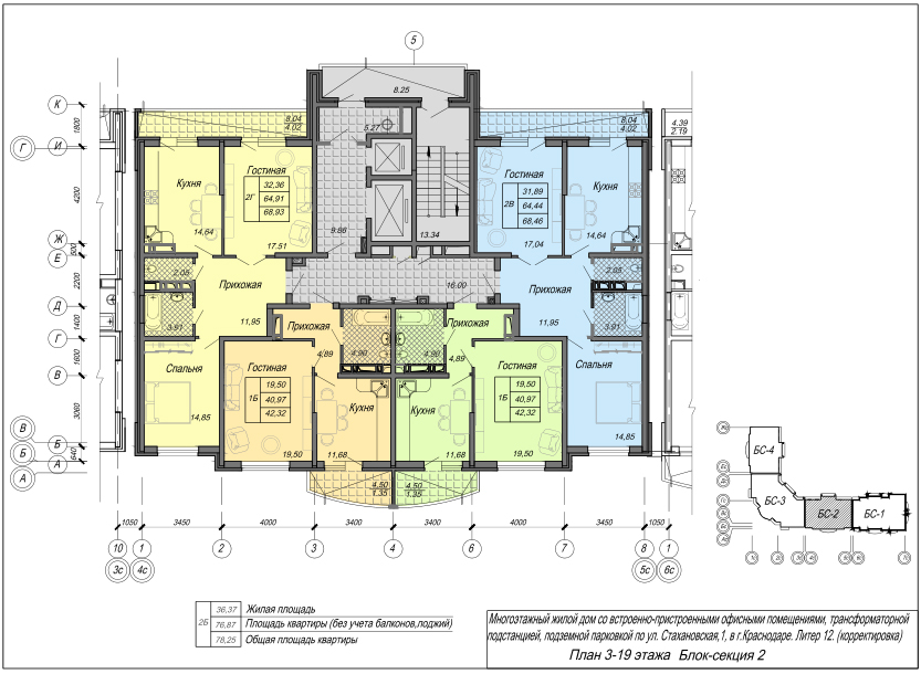 3-19 этаж БС-2
