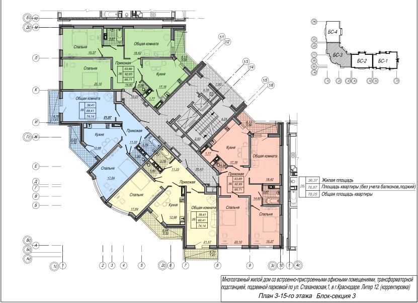 3-15 этаж БС-3