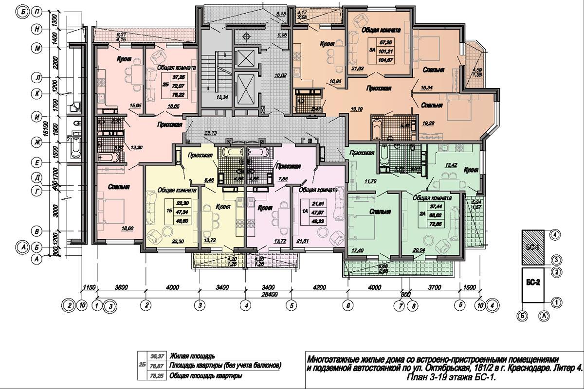 План 3-19 этажа БС-1