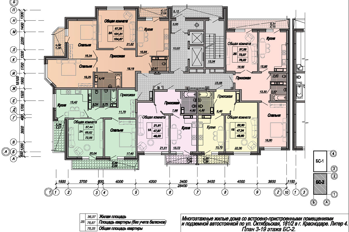 План 3-19 этажа БС-2