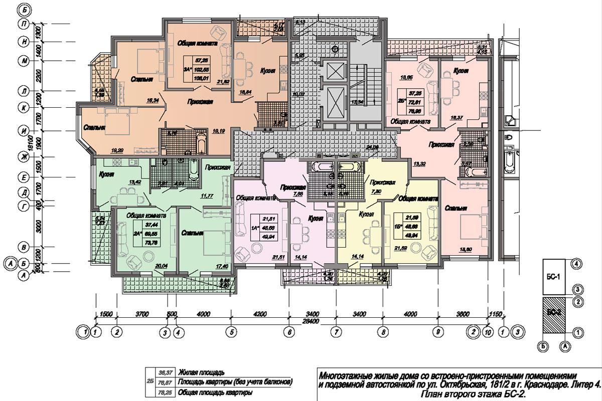 План второго этажа БС-2