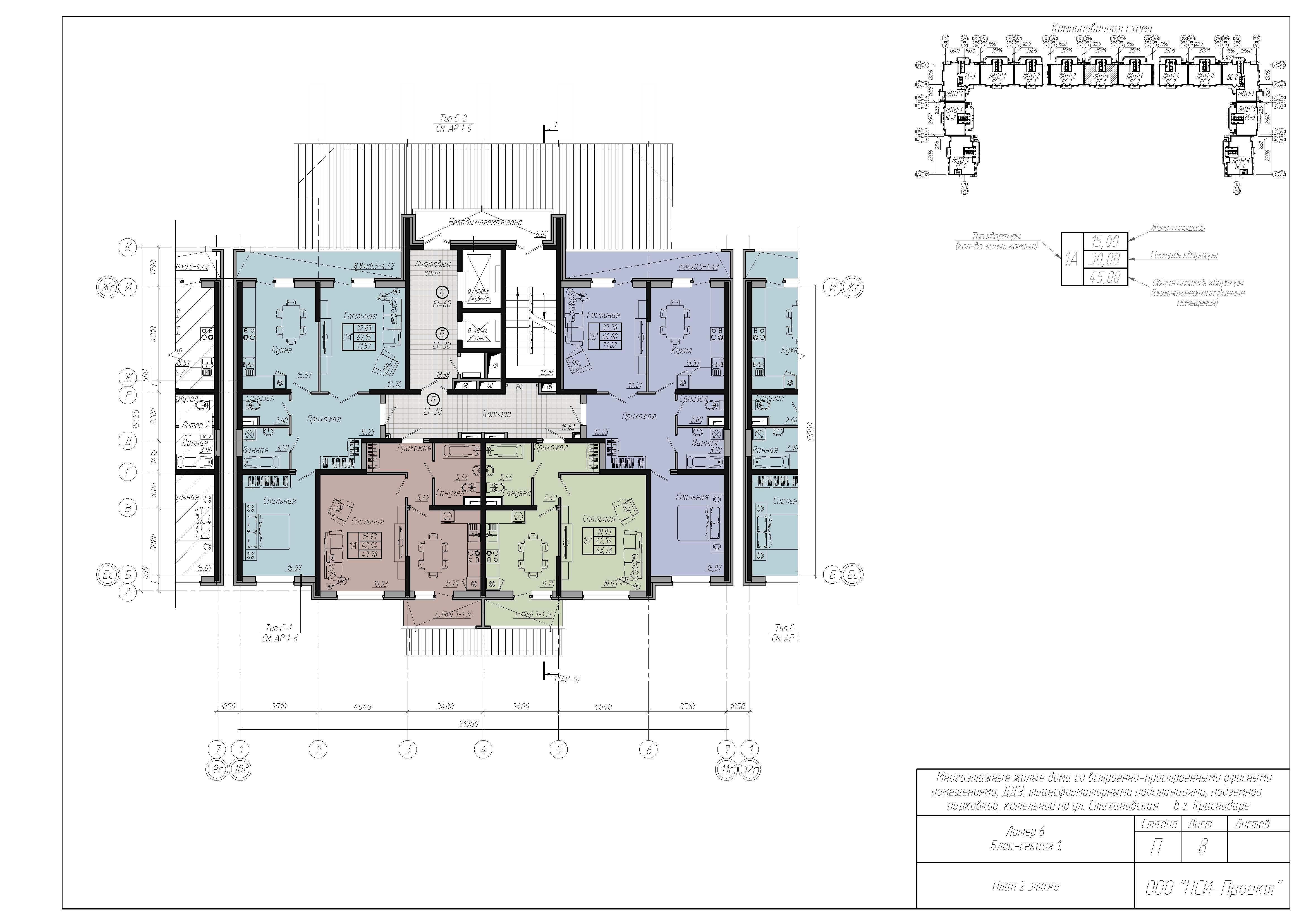 БС 1, план 2 этажа