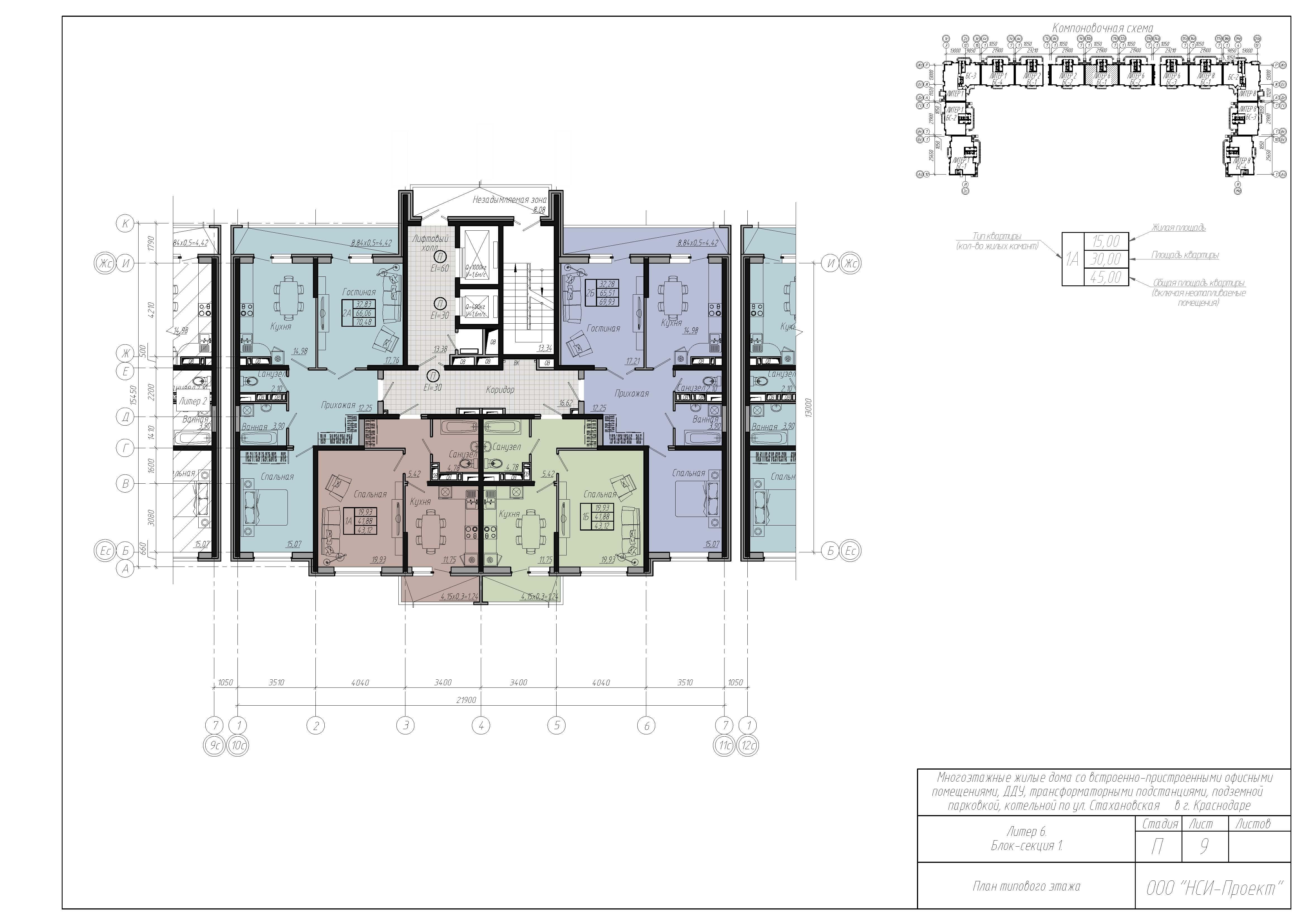 БС 1, план типового этажа
