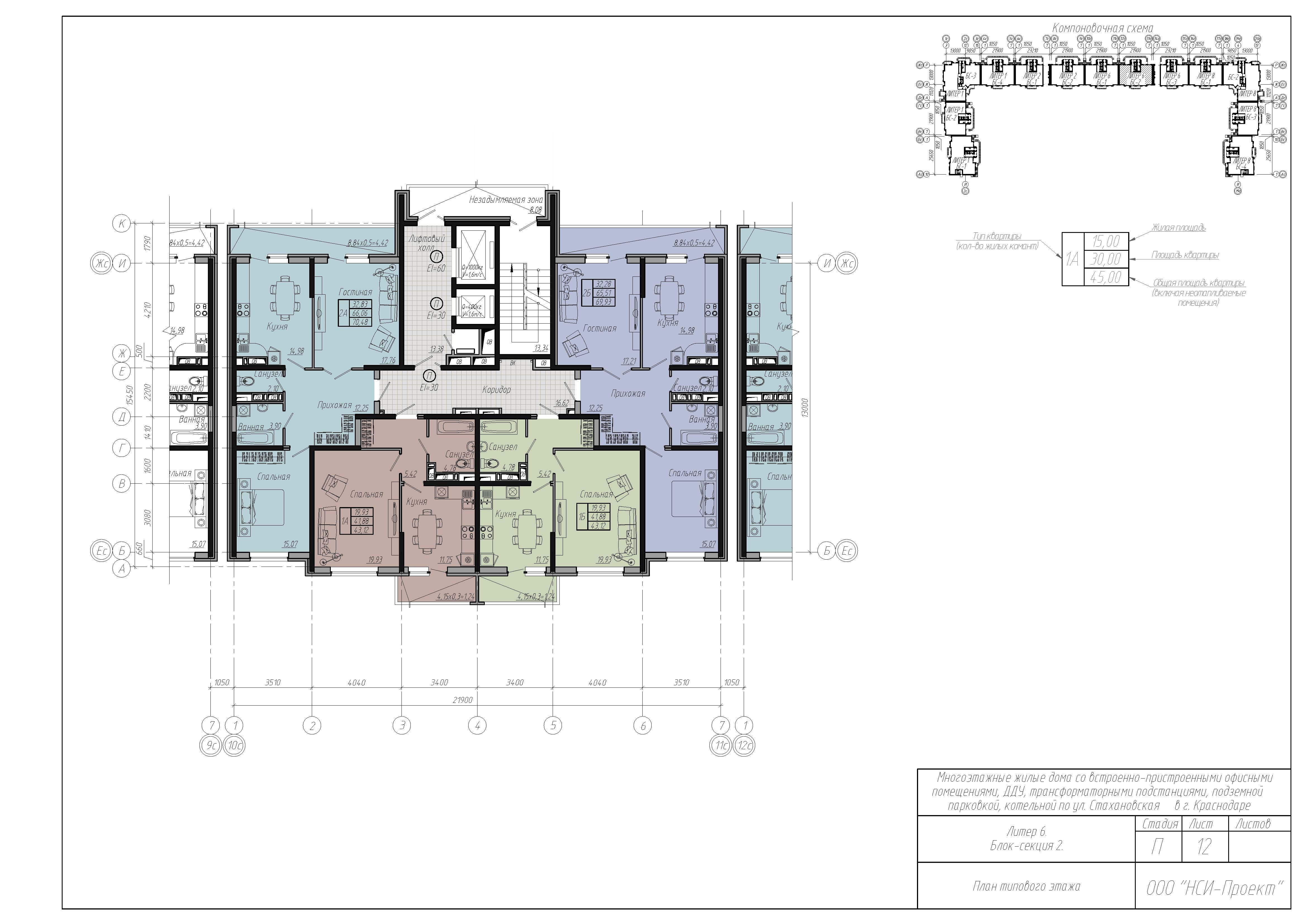 БС 2, план типового этажа